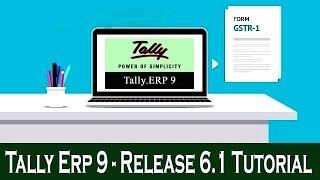 Lesson -1    How To Download & Install Tally Erp 9 GST Version     टैली एआरपी 9 कैसे डाउनलोड करे   