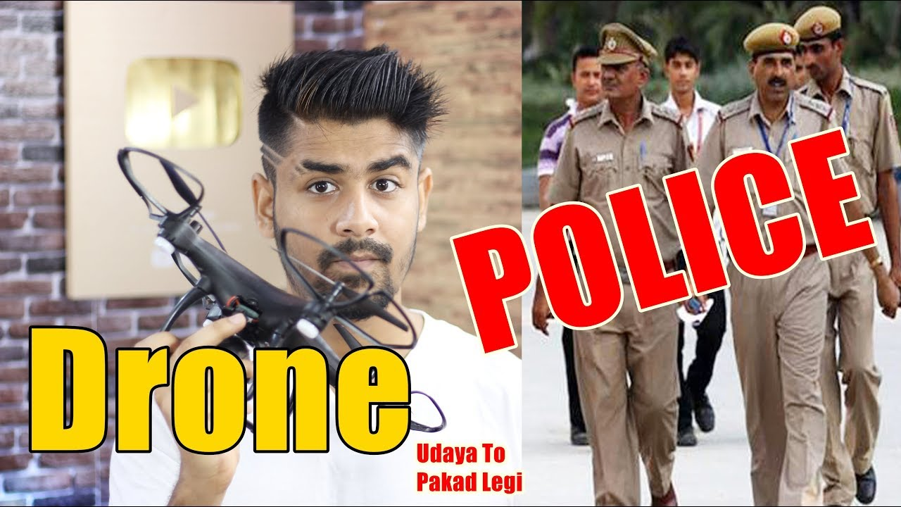 Kya Drone Udane Par Pakad Legi Police ? | Drone Rules In India | Quick Overview