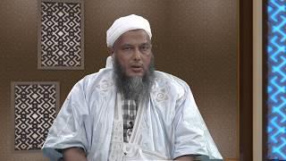 برنامج معالم 2 | الحلقة 1 | القصص القرآني 1