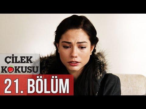Турецкий сериал запах клубники 21 серия на русском языке