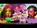 Holi Ke Mahinwa Bhauji | Holi Main Saiyaan Baade Kashmeer | Krishna Lal Yadav | RVs Music Factory