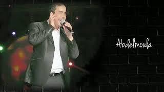 Abdelmoula - Full Album RIF MUSIC