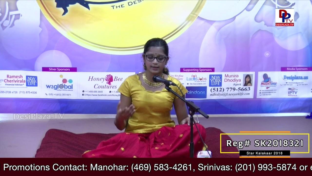 Participant Reg# SK2018-321 Performance - 1st Round - US Star Kalakaar 2018 || DesiplazaTV