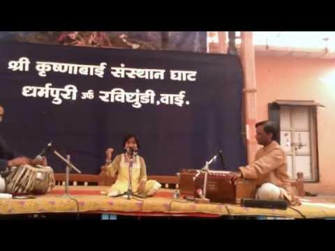 Baglyachi Mal Phule- Anjali Angad Gaikwad