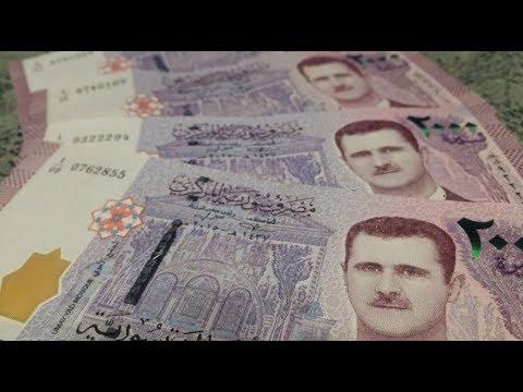 شاهد.. تناقض في تصريحات مسؤولي النظام تكشف عجزه الاقتصادي  - 20:53-2019 / 9 / 18