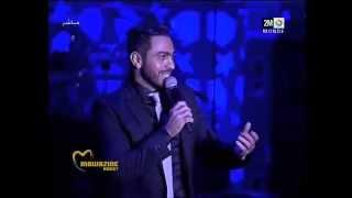 من حفل تامر حسني بمهرجان موازين 2013 :  يانا يامفيش وكل مرة