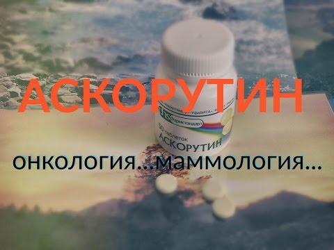 Маска для лица от черных точек с белой глиной и хлорофилиптом