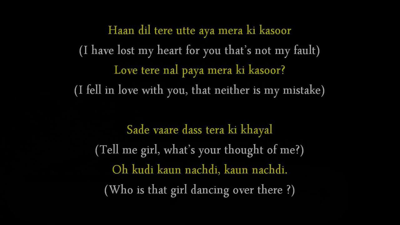 Kaun Nachdi - Guru Randhawa (Lyrics + English Translation)