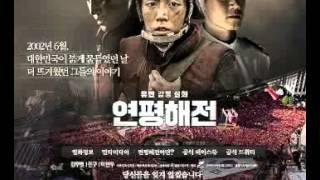 Movie Review - Northern Limit Line Yeonpyeong Battle