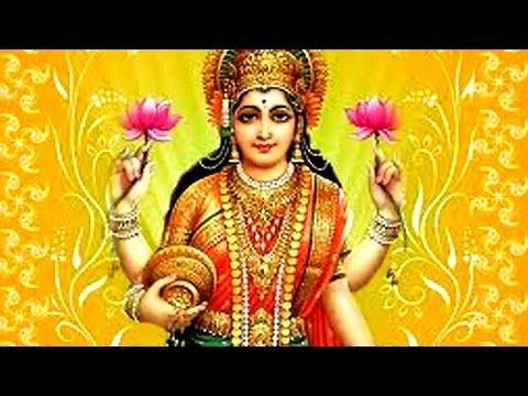 Laxmi Aarti - Marathi Devotional Song