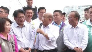 2019年2月27日行政院長蘇貞昌視察東港魚市場