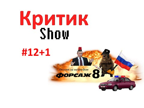 Путин 53 фото rulez tinfo