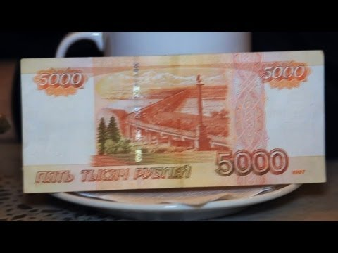 Russian Money Rubles Banknotes And