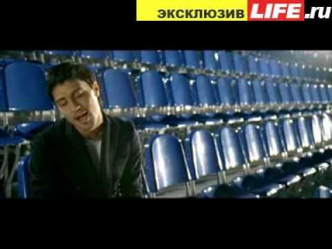 Dima Bilan-Believe