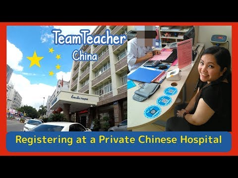 Registering at a Chinese Private Maternity Hospital 深圳私人产科医院