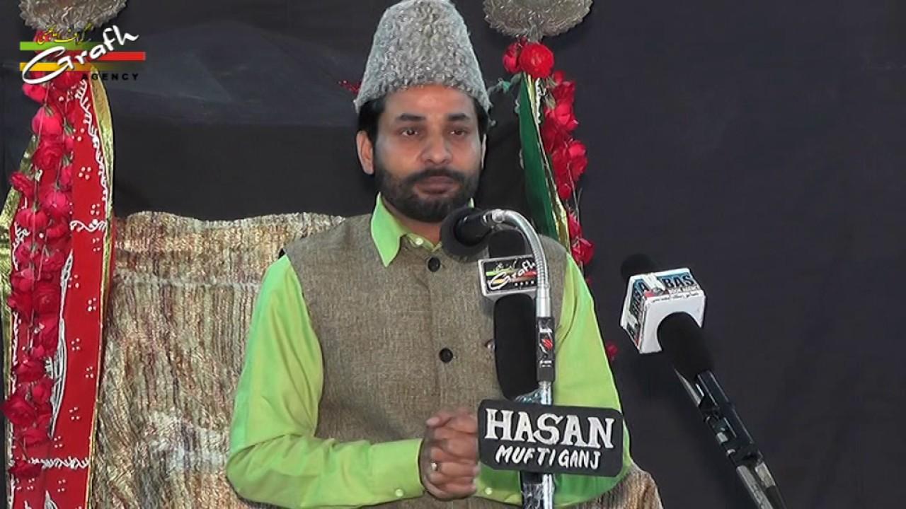 Sharar Naqvi | 2nd Majlis Khamsa 1438 2017 | Khateeb-e-Akbar Maulana MIrza  M  Athar