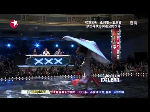 【HD】《中國達人秀》台灣選手 江志序 表演『埃及舞蹈』創收視率最高峰