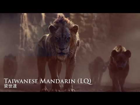 Lion King Be Prepared 2019 Scar S Rage Multilanguage 30 Languages Youtube