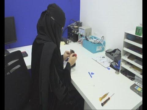 سعوديات ينافسن الرجال و يعملن في صيانة الجوالات | الوطن اليوم  - نشر قبل 1 ساعة