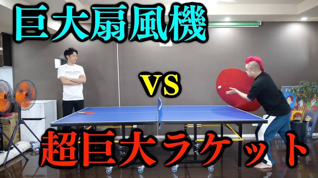 【超能力卓球】一人一つ能力を持ってたら実力は変動する!?!?