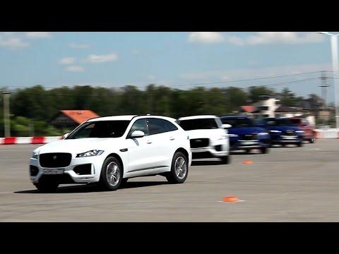 Jaguar F-Pace 2016. Презентация в Jaguar Land Rover Experience