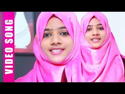 Munthum Mikazhntha  | Zehra Fathima | Anjala Nuzrin | Latest Mappila Album 2016