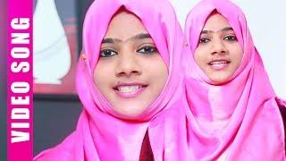 ഇതാണ് മാപ്പിളപ്പാട്ട് Munthum Mikazhntha Zehra Fathima Anjala Nuzrin Latest Mappila Album 2016