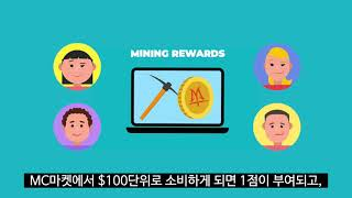 (NEW버전)마이다스 소개영상