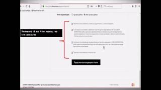 Online регистрация в LIVIOON България