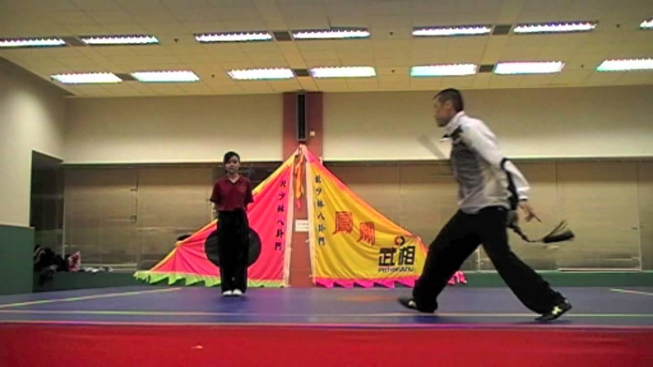 香港武術聯會 ﹣ 武術賢聚會 - 北少林八卦門拳藝 - YouTube