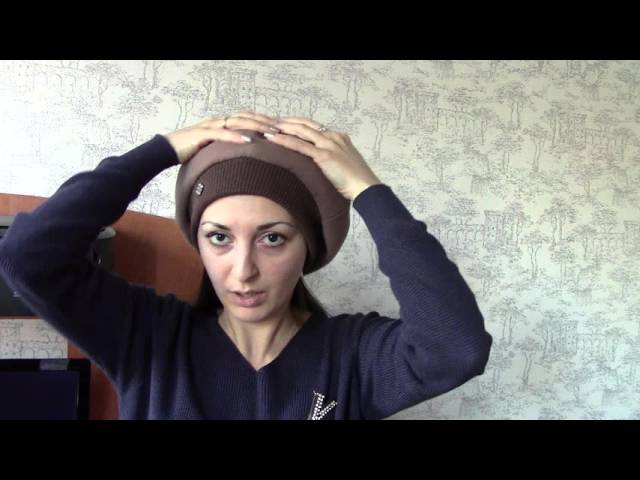 Берет, Лилу Орех