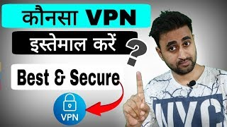 Top Best & Secure VPN For Android | Keep Your Internet Secure With These VPNs EFF, VPN