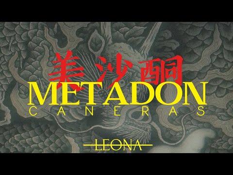 Смотреть клип Caneras - Metadon