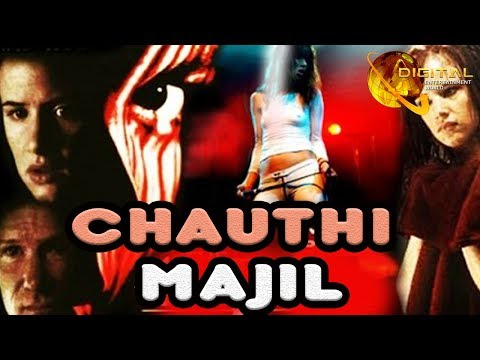 """Chauthi Majil"""" 