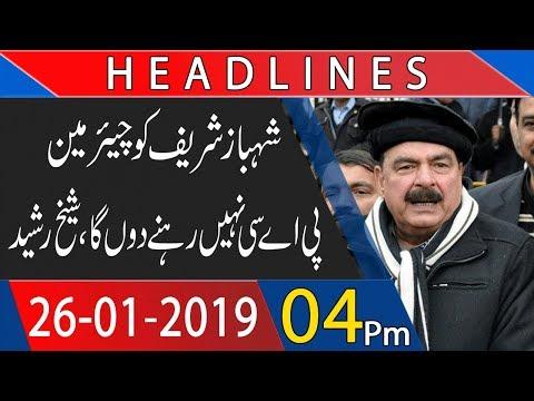 Headline | 04:00 PM | 26 Jan 2019 | 92NewsHDUK