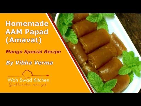 homemade-aam-papad-|-mango-papad-amawat-recipe-|-घर-का-बना-आम-पापड़-|-मैंगो-पापड़-|इज़ी-आमवात-रेसिपी