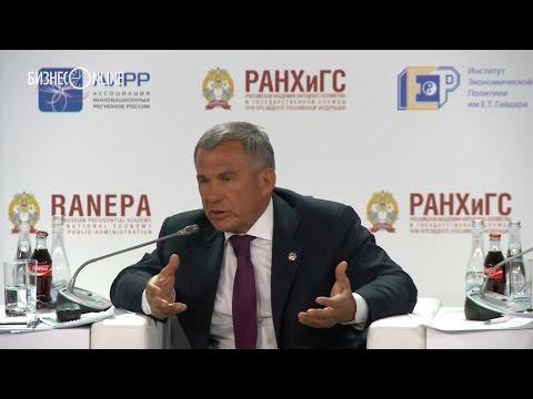 """видео: """"Нравится вам или нет, я это буду говорить!"""": Минниханов о перераспределении средств по регионам"""