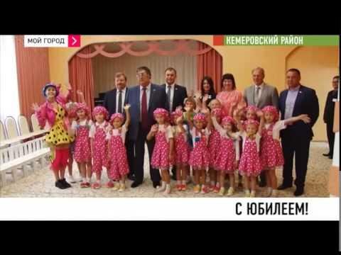 Пос. Металлплощадка, река Голомыска - YouTube