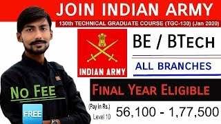 INDIAN ARMY recruitment 2019 | OFFICER | SALARY : 56100/- | FINAL YEAR ELIGIBLE