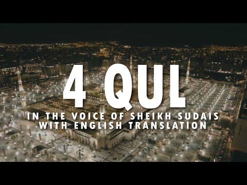 4 Qul | Sheikh Abdur Rahman As-Sudais | Beautiful Recitation | English Translation | Arabic