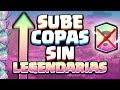 MAZO PARA SUBIR COPAS SIN LEGENDARIAS | Clash Royale con TheAlvaro845 | Español