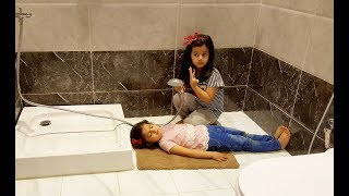 اميرة تصحي اختها في الحمام