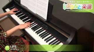 使用した楽譜はコチラ http://www.print-gakufu.com/score/detail/58313...