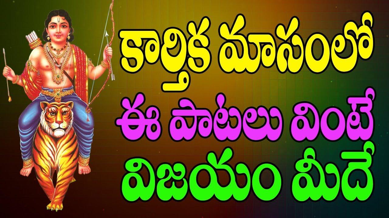 Saranam saranam manikanta goddess ayyappa swamy devotional songs jukebox lord ayyappa songs