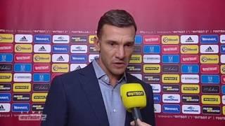 Андрей Шевченко: Мы завершили этот год на положительных эмоциях