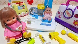 Baby Doll and Ambulance Hospital Car Medical Shiny Roentgen Toy
