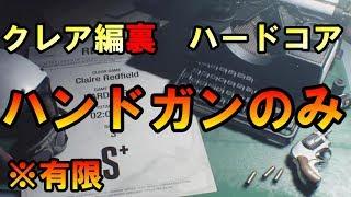 クリミナル・マインド/FBI vs. 異常犯罪 シーズン3 第2話