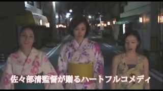女性タレント・女優おすすめCM研究所 http://ameblo.jp/kohki-ap ☆CM動...