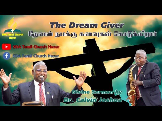 The Dream Giver   Dr. Calvin Joshua   Divine Service   SDA Central Tamil Church Hosur