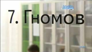 Акции Яндекса - доходность до 50% за год